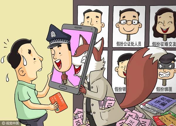 보이스피싱•스미싱 범죄 수법 높아지고 있다