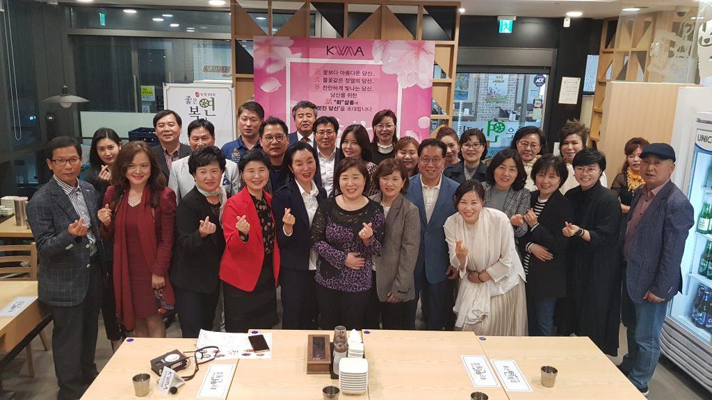 한국여성언론협회 서울 강서지구 '화살롱' 개최