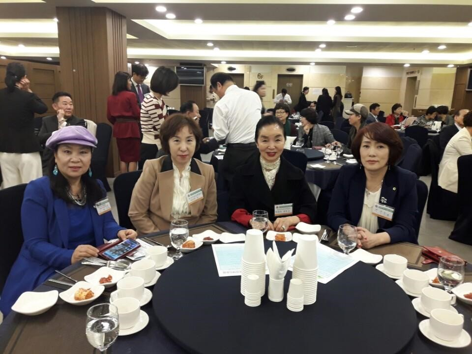 제10회 한국문화환경경제인포럼