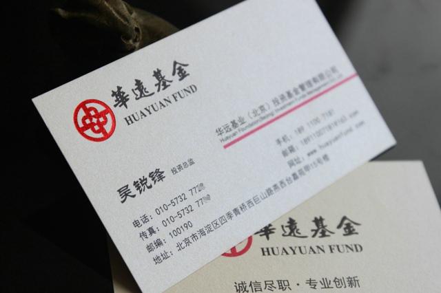중국인민공화국 사회법