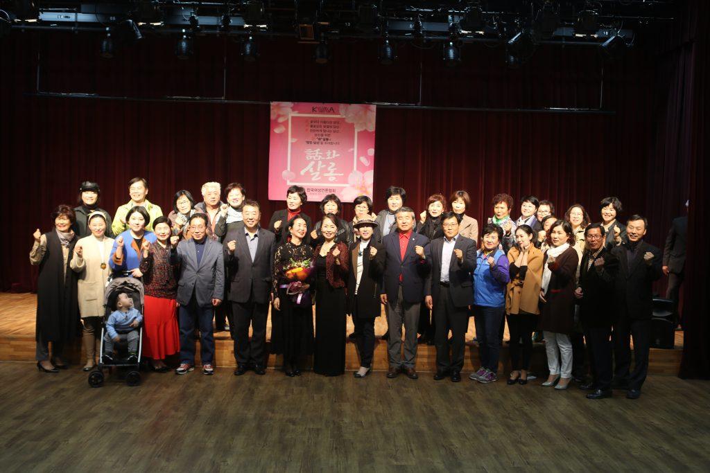 한국여성언론협회, '화'살롱 제주에서 성공리에 개최